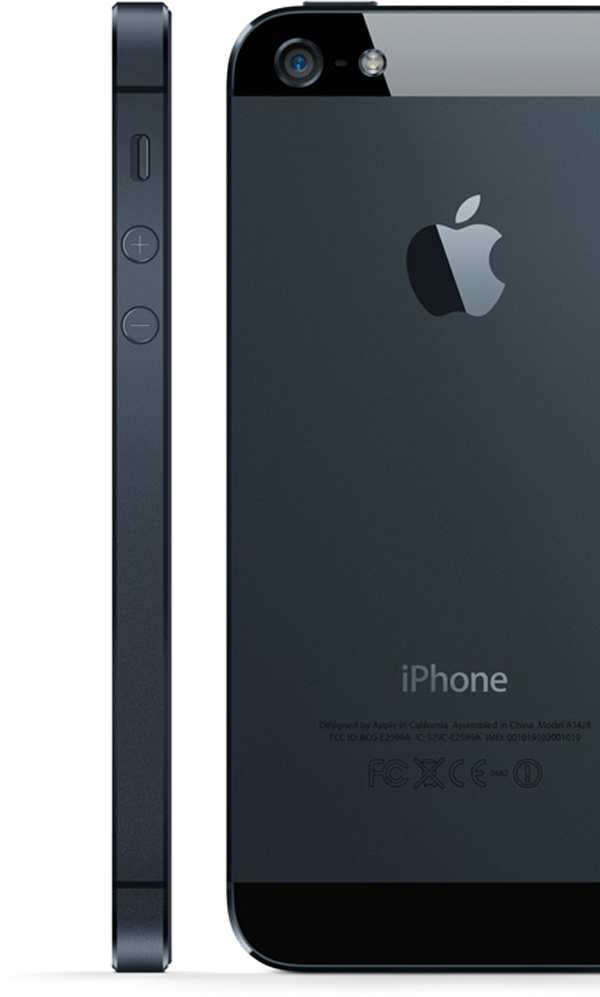 iPhone 5 back side