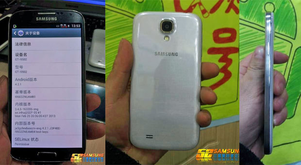 Samsung Galaxy S4 set for launch today